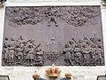 Петровские ворота. Низвержение Симона-волхва апостолом Петром.jpg