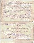 Письмо Хозяахмета Гимамутдинова.jpg
