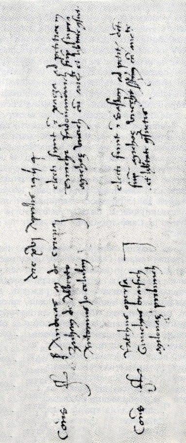 Први запис Заслон, Дубровачки архив, 1454.