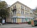 Прибутковий будинок з магазином (Житловий будинок з магазином).JPG
