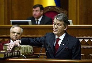English: Oath of President Juschenko