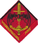 Рр 36 ОБрМП.png