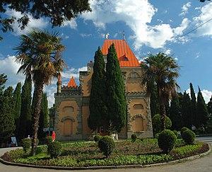 Gagarin family - The Gagarin Palace in the Crimea
