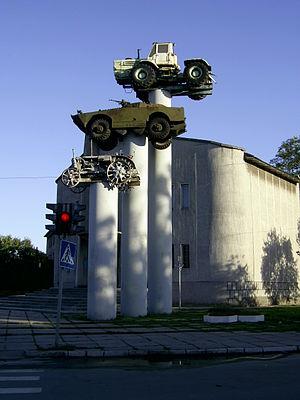Slavuta - Image: Славута. Автомобілі
