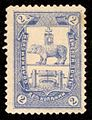 Соликамский уезд № 10 (1892-1893 г.).jpg