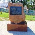 Соль-Илецк - panoramio (2).jpg