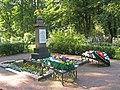 Стрельна. Мемориал на Стрельнинском кладбище 01.jpg
