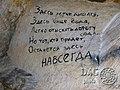 Сьяновские заброшенные каменоломни - panoramio.jpg