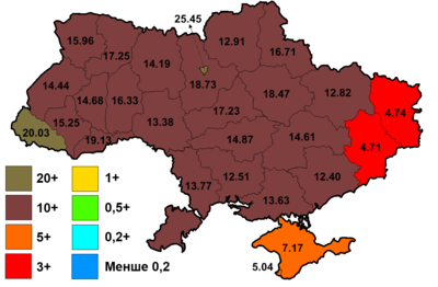 УДАР 2012(VR).png