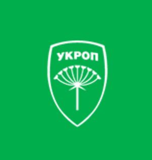 UKROP - UKROP logo