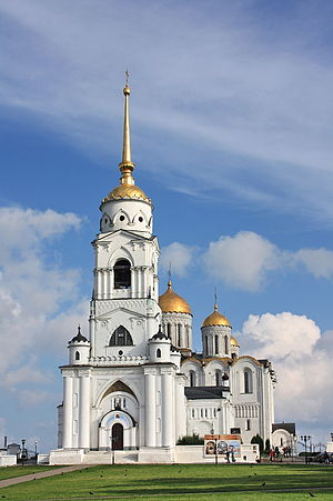 Dormition Cathedral, Vladimir - Image: Успенский Собор 1