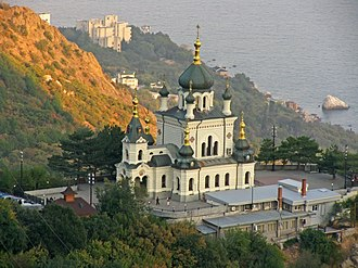 The Foros Church near Yalta Tserkva Voskresinnia Khristovogo Foros 01.jpg