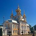 Церковный корпус Большого дворца.jpg
