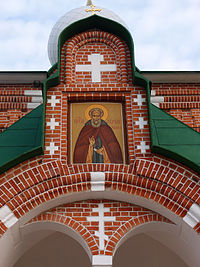 Церковь Сергия Радонежского (на могиле Мефодия, игумена Пешношского, икона над входом.jpg