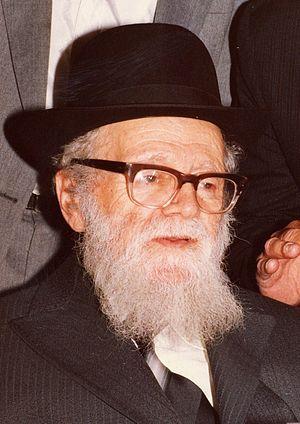 הרב שאול ישראלי.JPG