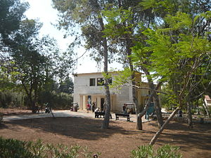 HaZor'im - HaZor'im synagogue
