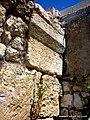 الأحجار في سوريا.jpg