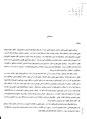 فرهنگ آبادیهای کشور - گرمسار.pdf