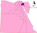 محافظة الإسماعيلية.PNG