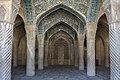 مسجد وکیل شیراز ایران-Vakil Mosque shiraz iran 03.jpg