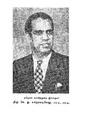 அதிசய மின்னணு.pdf