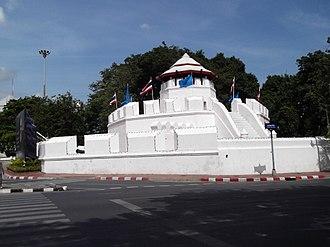 Fortifications of Bangkok - Mahakan Fort