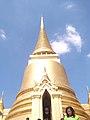 พระศรีรัตนเจดียฺ์ Phra Sri Rattana Chedi (2).jpg