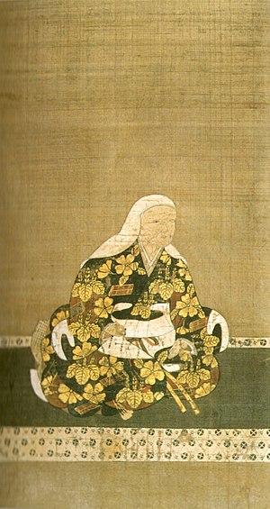 Tokugawa Ieyasu - Denzu-in (Odai no Kata), Ieyasu's mother