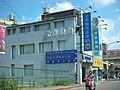 元群眼科診所 慈航藥局士林店 20080711.jpg