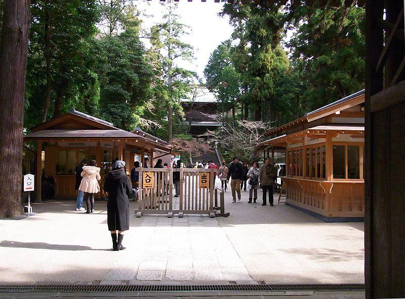 File:円覚寺十王堂前.JPG