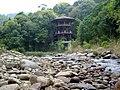 十字水的山溪 - panoramio.jpg