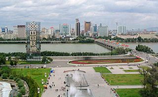 Jilin City Prefecture-level city in Jilin, Peoples Republic of China
