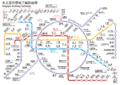 名古屋市營地下鐵路線圖.png