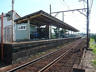 Sandō Station Railway station in Wakayama, Wakayama Prefecture, Japan