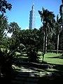 國父紀念館內公園景觀特寫 - panoramio - Tianmu peter (27).jpg