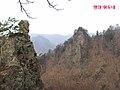 天山 - panoramio.jpg