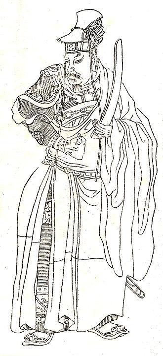 History of Islam in China - Image: 常遇春