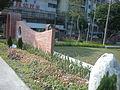 後港公園 - panoramio - Tianmu peter.jpg