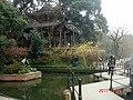 杭州西湖.孤山公园.(梅妻鶴子) - panoramio (1).jpg