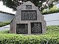 東京ドーム - panoramio (3).jpg