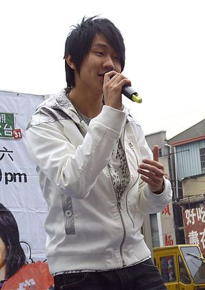 Everyone (Olympics song) - Local artiste JJ Lin specially composed and performed the first cheer song in the series