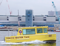 水上タクシー - 東京都.png