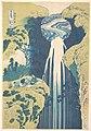 諸國瀧廻リ 木曽路ノ奥 阿彌陀ヶ瀧-The Amida Falls in the Far Reaches of the Kisokaidō Road (Kisoji no oku Amida-ga-taki), from the series A Tour of Waterfalls in Various Provinces (Shokoku taki meguri) MET DP141251.jpg
