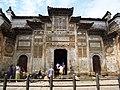 邹氏家祠 - Zou's Family Ancestral Temple - 2015.07 - panoramio.jpg