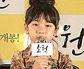 영화 (소원) 언론 배급시사회 & VIP 시사회 현장 (이레).jpg