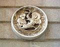 065 Medallons del llangardaix, cascada del parc de la Ciutadella.JPG
