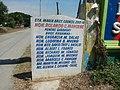 0997jfSan Luis Santa Ana Pampanga Landmarks Roadsfvf 42.jpg