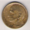 1000 Réis de 1938 (verso).png