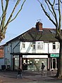 110 Cottingham Road, Hull - geograph.org.uk - 683511.jpg
