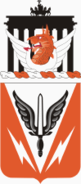 112th Signal Battalion coat of arms